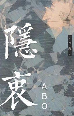 Đọc Truyện [Edit] Nỗi khổ âm thầm 隐衷 - Dư Trình - Truyen4U.Net