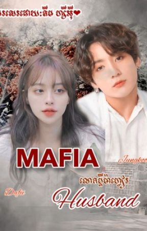 Mafia husband 😈💔(complete✔️✔️) by KimSxEii_Eii