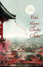 [12 chòm sao] Đại Ngọc Chiêu Châu by pis0316
