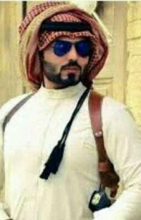 عشك  الشيخ فهد cover