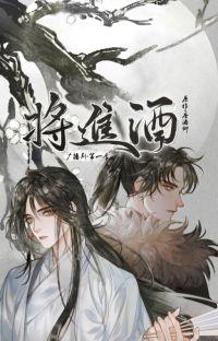 Qiang Jin Jiu; Invitación al Vino. (將進酒) cover