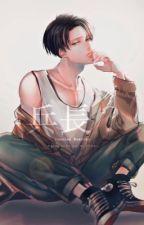 Heichou? (Levi x Reader)「modern AU」 by ohheicho
