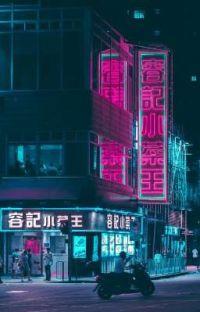 𝕮𝖑𝖆𝖎𝖗 𝖉𝖊 𝕷𝖚𝖓𝖊 • [ʟɪᴛᴇʀᴀᴛᴇ ʙxʙ ʀᴏʟᴇᴘʟᴀʏ] cover