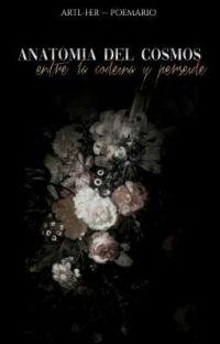 anatomía del cosmos; entre codeína y perseide ─ 𝗽𝗼𝗲𝗺𝗮𝗿𝗶𝗼  cover