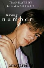 wrong number - anthony reeves (russian translation) [РЕДАКЦИЯ] от linaaareeey