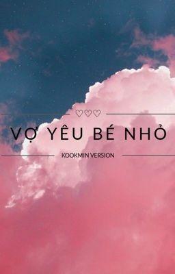 /Hoàn/ Kookmin ❀ Vợ Yêu Bé Nhỏ ❀