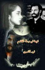 نہجہمہه فہيہ وسہطہ ألضلأمہ  by ae1445