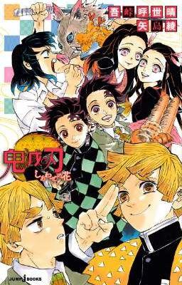 Đọc truyện [Dịch] Kimetsu no Yaiba light novel - Đóa hoa hạnh phúc