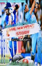 The mahirat story by PARIMALA020