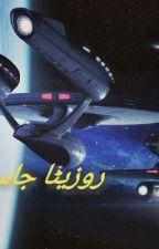 روزیٹا جاسوسی طیارہ द्वारा Mirha_reads