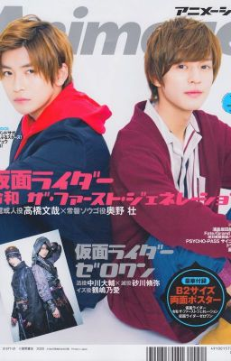 Đọc truyện [Đam mỹ] [Kamen Rider] [Cao H] Khu vườn xinh đẹp thế giới đam mỹ Kamen Rider
