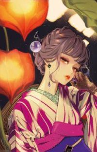 Shiryū   𝗔𝗸𝗮𝘁𝘀𝘂𝗸𝗶 𝗻𝗼 𝗬𝗼𝗻𝗮 cover