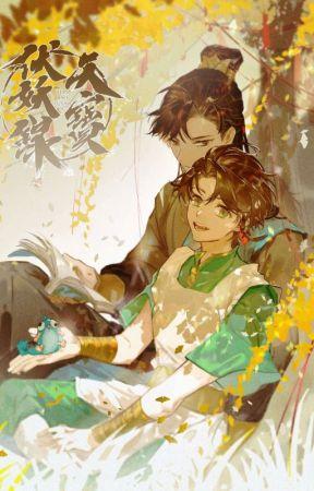 Tianbao Fuyao Lu by paradiseofbooks1