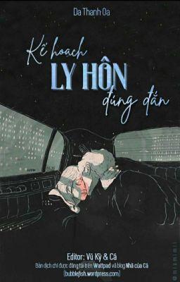 『HOÀN』Ly Hôn Công Lược Chỉ Nam - da Thanh Oa