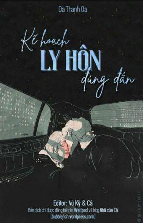 『HOÀN』Ly Hôn Công Lược Chỉ Nam - da Thanh Oa by vuky1808