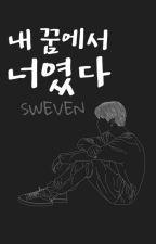 SWEVEN (TXT x ITZY) by yoonrin55