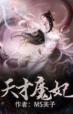 Genius Demon Empress by Luxican