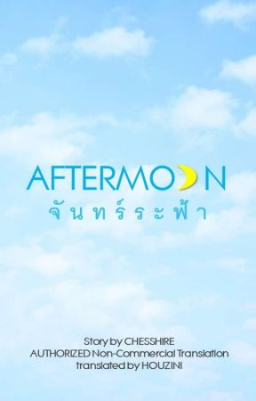 [4th Novel] AFTERMOON จันทร์ระฟ้า- The Crescent Moon is our symbol by Houzini