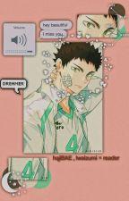 𝐡𝐚𝐣𝐢𝐁𝐀𝐄♡ || Iwaizumi Hajime × Reader by okeijisureee_
