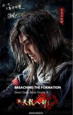 DEMI GODS AND SEMI DEVILS BOOK 3 OF 5 (Breaching The Formation) by Jin Yong by The_Sword_Lady