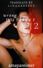 wrong number 2 - anthony reeves (russian translation) [РЕДАКЦИЯ] от linaaareeey