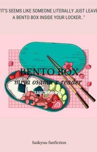 [最初] • bento box • | m.osamu cover