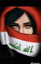 صدفه by jini286