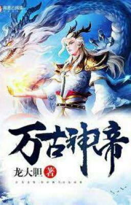 God Emperor [Book 2]