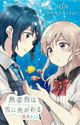 | Yuri Manga | A Tropical Fish Yearn For Snow | Yuri