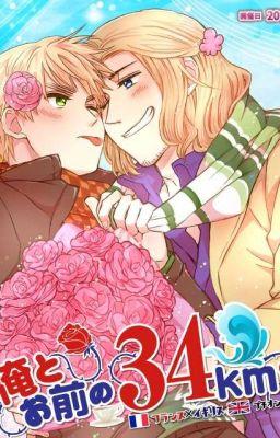 [FRUK] Chúng ta kết hôn đi!