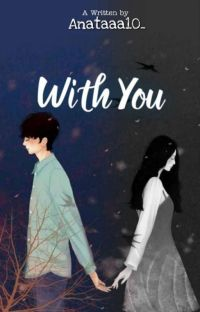 With You [ Rain ✔️] cover