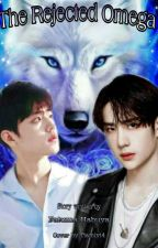 The rejected omega  (YIZHAN fanfic) ✅✔ by FatumaHabuya