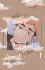 heart heart ハートハート    miya atsumu by angeliquefanniie