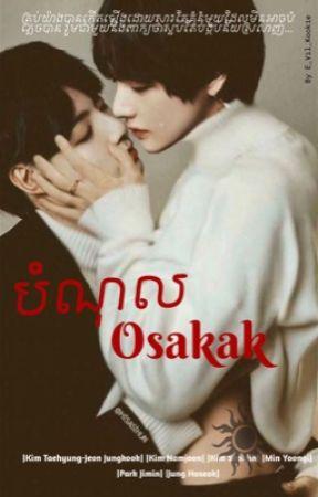 បំណុល Osakak by E_Vil_kookie
