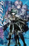 Danganronpa Kirigiri Volume 3 cover