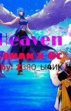 Heaven Naruto/Boruto: (Konan x Oc)  by KMisthios