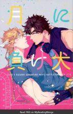 Joseph x Caesar picture book (JJBA) by Animeandyaoilover