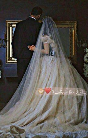 للقلوب خوافق by MAIS__20