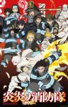 Fire Force RP (OPEN) cover