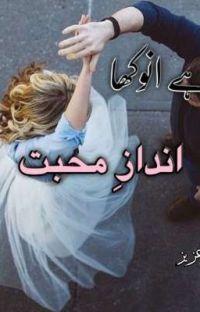 اندازِ محبت  از قلم رافعہ عزیز cover