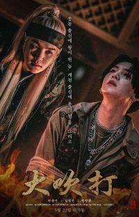 Daechwita © M.Yoongi [ En Edición ] cover