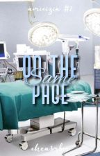 On the Same Page (Amicizia Series #2) by madeelinehattter