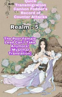 The Poor Female Lead Can't Take Anymore!(Realm-5)[Myanmar Translation] cover