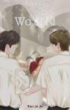 || WO AI NI || cover
