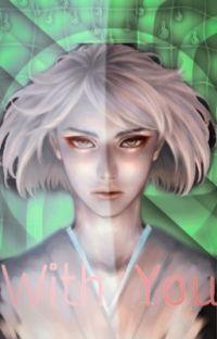 𝓌𝒾𝓉𝒽 𝓎ℴ𝓊; Nara Shikamaru  cover