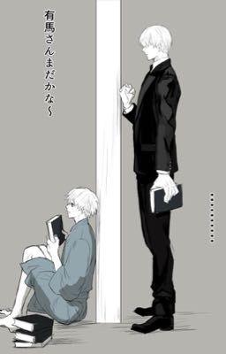 [Tokyo Ghoul][Arikane/Arisasa] Tĩnh lặng