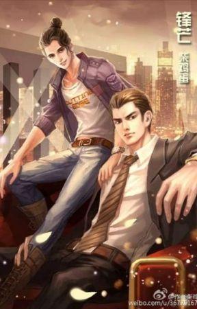 [TR ÇEVİRİ] BL- Feng Mang Novel by Blackberryyshizu