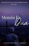 Momin ki Dua ( Blind By Love 2) cover