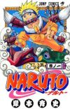 Naruto [Manga Tomó 1] cover