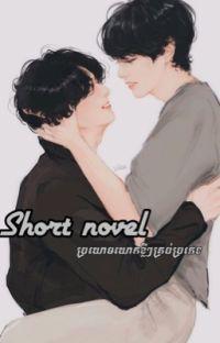 🔞SHORT NOVEL🔞 cover